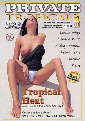 Private Tropical 03 – Tropical Heat