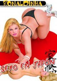Ronaldinha, sexo en japón
