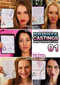 Private Castings Nеw Generation