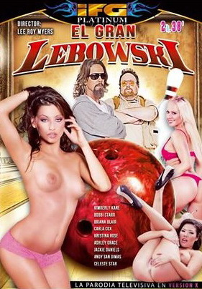 El gran Lebowski Versión X